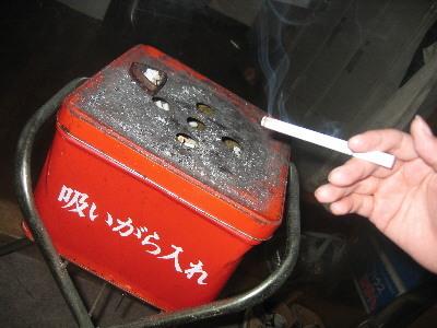 タバコの煙.jpg