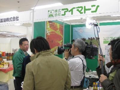 テレビの取材IMG_3051.jpg