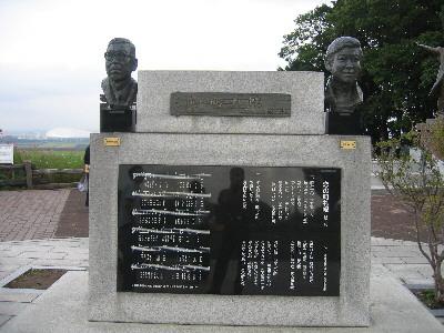 恋の町札幌の記念碑.jpg