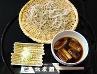 蕎麦蔵 函館.jpg