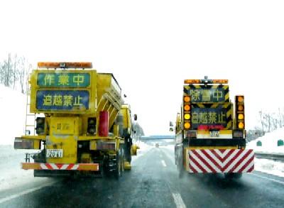 高速道路の除雪.jpg