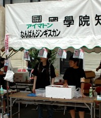 e-肉店売り場DSC_3315.JPG