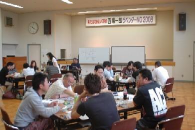 2008年第15回MG研修.JPG