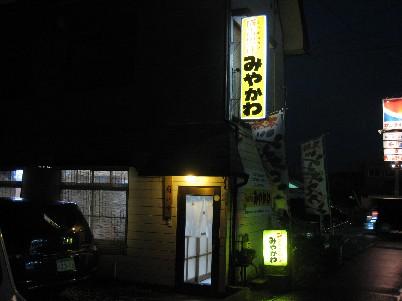 2009.0718花巻 ジンギスカンIMG_1184.jpg