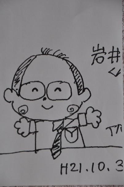 2009.1003吉村が書いた似顔絵DSC_2830.jpg
