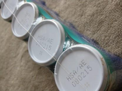 2010.0615賞味期限切れの缶コーヒーIMG_1677.jpg