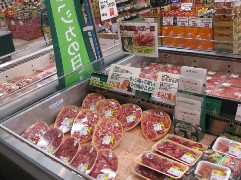 2010.1218生鮮日の出のシカ肉売場IMG_3717.jpg