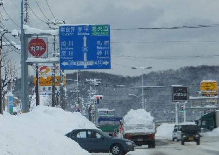 2011.1227道路わきの雪と排雪DSCF1160.jpg
