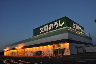 2010.0514生鮮おろし完成.JPG