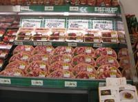 2010.1108エゾシカ肉の売り場IMG_3430.jpg