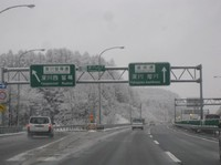 2010.1207雪景色IMG_3672.jpg