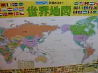 2010.1231公文学習ポスターMG_3801.jpg