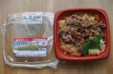 2011.0728シカ焼肉丼DSC_8071.jpg
