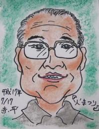 2011.0816赤平火祭りに来ていた人が書いた似顔絵IMG_3444.jpg