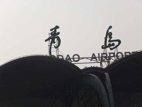 2013.1027青島DSCF7140