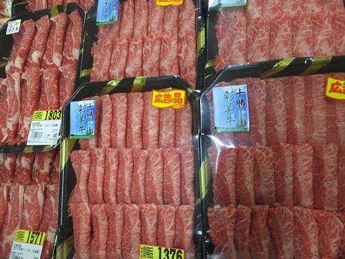 2013.1231牛肉DSCF7916