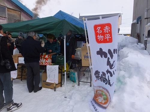 2014.0223がんがん鍋DSCF8593
