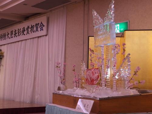 2014.0310厚生労働大臣表彰DSCF8751