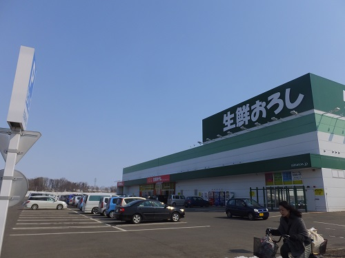 2014.0402消費税8%後の生鮮おろしDSCF8927