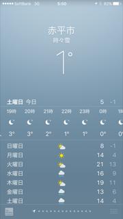 2016.0430いちどIMG_2222
