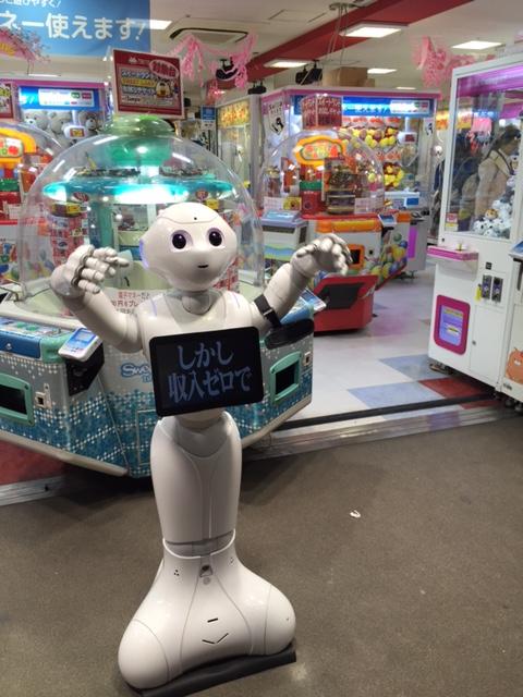 2016.0418接客ロボットIMG_2133