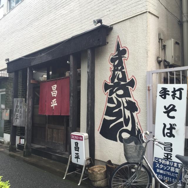 2016.0725IMG昌平13401