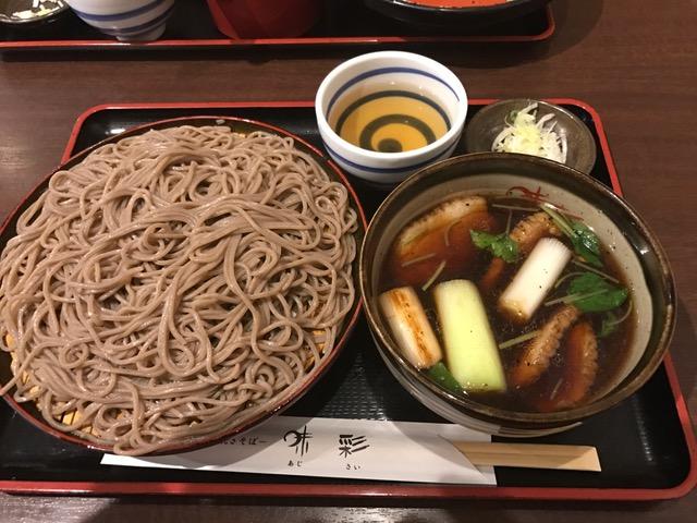2016.1220Iazisai kamoseiroMG_0463