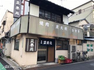 2017.0414正泰苑MG_1597
