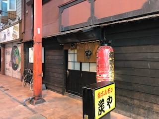 2017.0517炭やIMG_2004