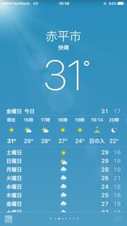 2017.070731℃MG_2690
