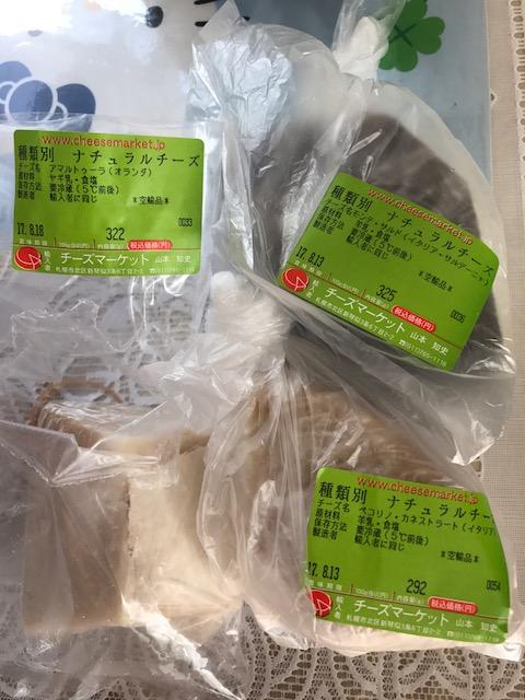 2017.0721羊のチーズIMG_3029