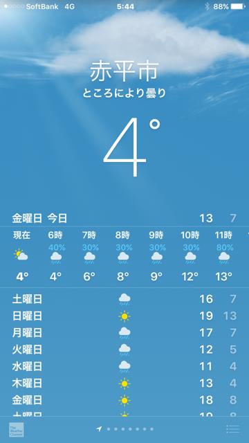2017.0928寒い話1IMG_3933