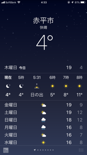 2018.1004外気温1IMG_8648
